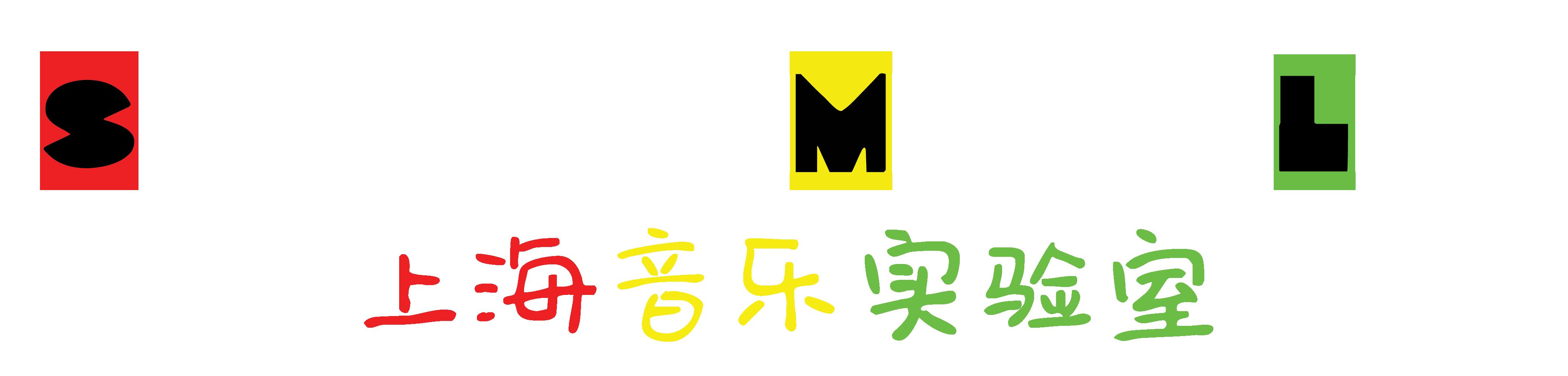 Shanghai Music Lab